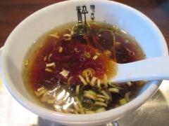 麺'S食堂粋蓮-16