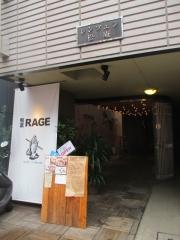 麺尊 RAGE【弐弐】-1