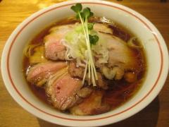 麺尊 RAGE【弐弐】-4