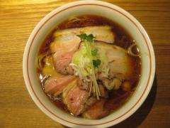 麺尊 RAGE【弐弐】-5