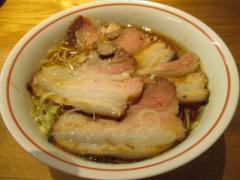 麺尊 RAGE【弐弐】-6