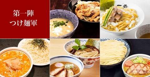 「大つけ麺博2016 つけ麺VSラーメン本当に美味いのはどっちだ決定戦2」第一陣 田代こうじ最強軍団-25