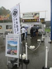 松戸モリヒロフェスタ「松戸ラーメンサミット」 中華蕎麦 とみ田-10