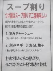 松戸モリヒロフェスタ「松戸ラーメンサミット」 中華蕎麦 とみ田-16