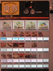 【新店】うまい麺には福来たる 西大橋店-2