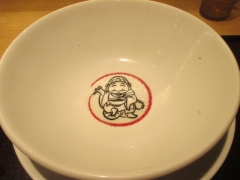 【新店】うまい麺には福来たる 西大橋店-11