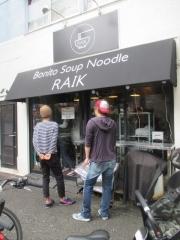Bonito Soup Noodle RAIK【五】-1