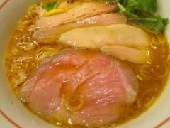 麺尊 RAGE【弐参】-9