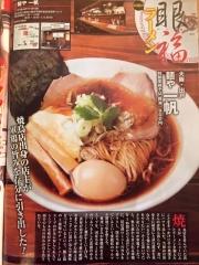 麺や 一帆-8