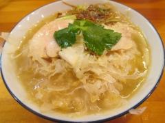 極汁美麺 umami【参】-11