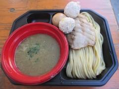 第三陣 煮干しつけ麺 宮元 ~極濃煮干しつけ麺~-11