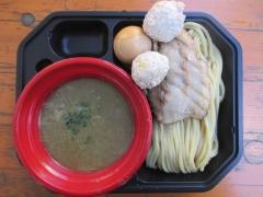 第三陣 煮干しつけ麺 宮元 ~極濃煮干しつけ麺~-12