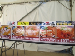 第三陣 煮干しつけ麺 宮元 ~極濃煮干しつけ麺~-26