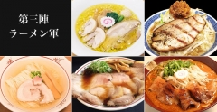 第三陣 煮干しつけ麺 宮元 ~極濃煮干しつけ麺~-28