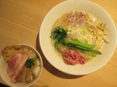 煮干し中華そば 一燈【九】-8