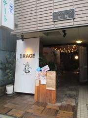 麺尊 RAGE【弐四】-1