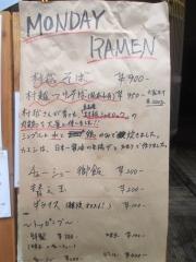 麺尊 RAGE【弐四】-2