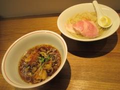 麺尊 RAGE【弐四】-4