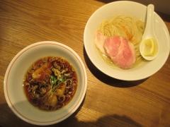 麺尊 RAGE【弐四】-5