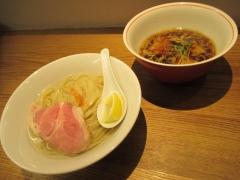 麺尊 RAGE【弐四】-6
