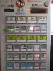 かみあり製麺【弐】-9