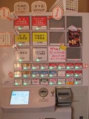 仙台中華蕎麦 仁屋-3