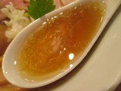 仙台中華蕎麦 仁屋-8