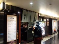 仙台中華蕎麦 仁屋-15