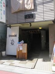 麺尊 RAGE【弐五】-1