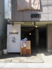 麺尊 RAGE【弐五】-2