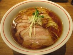 麺尊 RAGE【弐五】-5