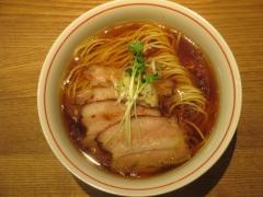 麺尊 RAGE【弐五】-6