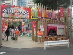「大つけ麺博プレゼンツ つけ麺VSラーメン本当に美味いのはどっちだ決定戦2」 中華蕎麦 とみ田-2