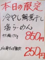 らーめん専門 和海【弐五】-3