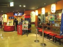 博多らーめん Shin-Shin 博多デイトス店-1