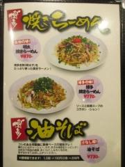 博多らーめん Shin-Shin 博多デイトス店-7