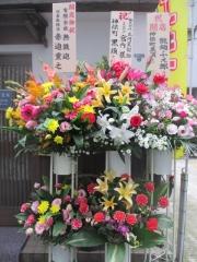 【新店】神保町 黒須-2