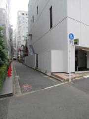 【新店】神保町 黒須-5