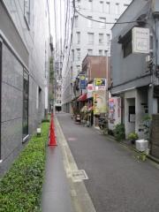 【新店】神保町 黒須-6