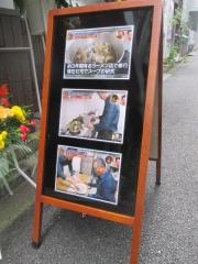 【新店】神保町 黒須-8