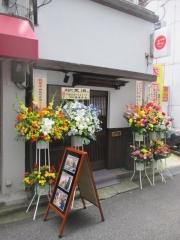 神保町 黒須【弐】-1