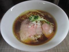 神保町 黒須【弐】-2