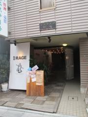 麺尊 RAGE【弐六】-1