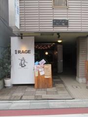 麺尊 RAGE【弐六】-2