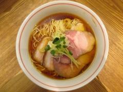 麺尊 RAGE【弐六】-7