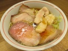 麺尊 RAGE【弐六】-10