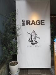麺尊 RAGE【弐六】-13