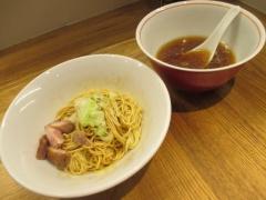 麺尊 RAGE【弐六】-12