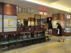 味仙 JR名古屋駅店-1