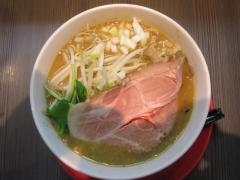 【新店】味噌専門店 〜味噌呉田 life〜-6